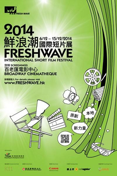 Plakat: Made in Hongkong